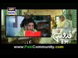 Quddusi Sahab Ki Bewah Episode 136 part 3 - 9th February 2014