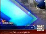 Waqtnews Headlines 03:00 PM February 2014