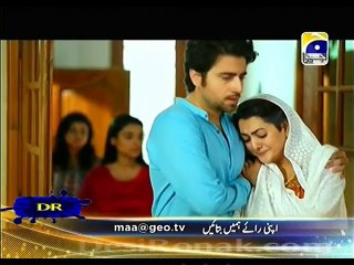 Meri Maa - Episode 102 - February 10, 2014 - Part 1