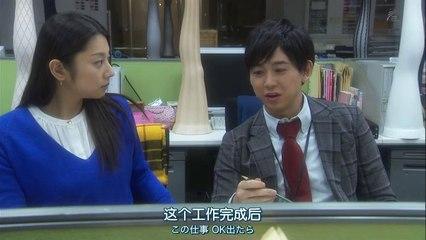 花開明日 第4集 Hanasaku Ashita Ep4