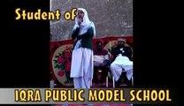 IQRA PUBLIC MODEL SCHOOL KURLKEY MINARA 0005