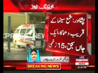 Blasts in Peshawar leaves two dead, 15 injured