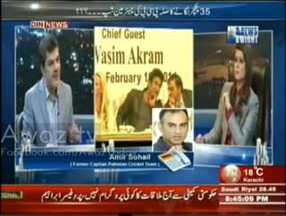 News Night with Neelum Nawab - 12th February 2014