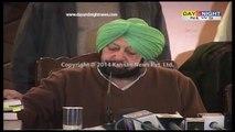 Badal was not in jail during Op Bluestar: Capt. Amarinder Singh | Capt & Badal's disputes