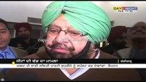 Sonia will declare list of candidates for LS-polls in Punjab: Capt. Amarinder