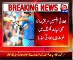 Dhoni,Suresh Raina figure in IPL spot-fixing