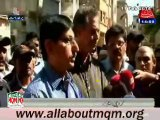 MQM given a 24-hour ultimatum to the government to recover missing MQM workers: Waseem Akhtar & Ameen Ul Haq media talk after funeral prayer