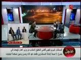 """قائد طائرة الرئيس الأسبق مبارك : """" عقدة مبارك أنه يشوف طيار بكرش"""""""