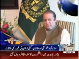 Waqtnews Headlines 09:00 AM 12 February 2014