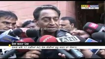 Rail Budget 2014 | People and BJP reaction on rail budget