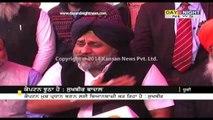 Op. Bluestar | Capt. Amarinder vs CM Badal | Sukhbir Badal lashes out at Capt. Amarinder Singh