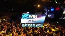 LOL Champs Winter Ro8 Group D_CJ Frost vs SAMSUNG Ozone VCR
