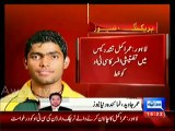 Umar Akmal-Warden brawl Investigation Officer writes to CTO, recommends to cancel Umar Akmal's driving license-Segment 1