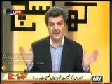 Who is Najam Saethi Watch this now and expose the biggest traitors of Pakistan with proof