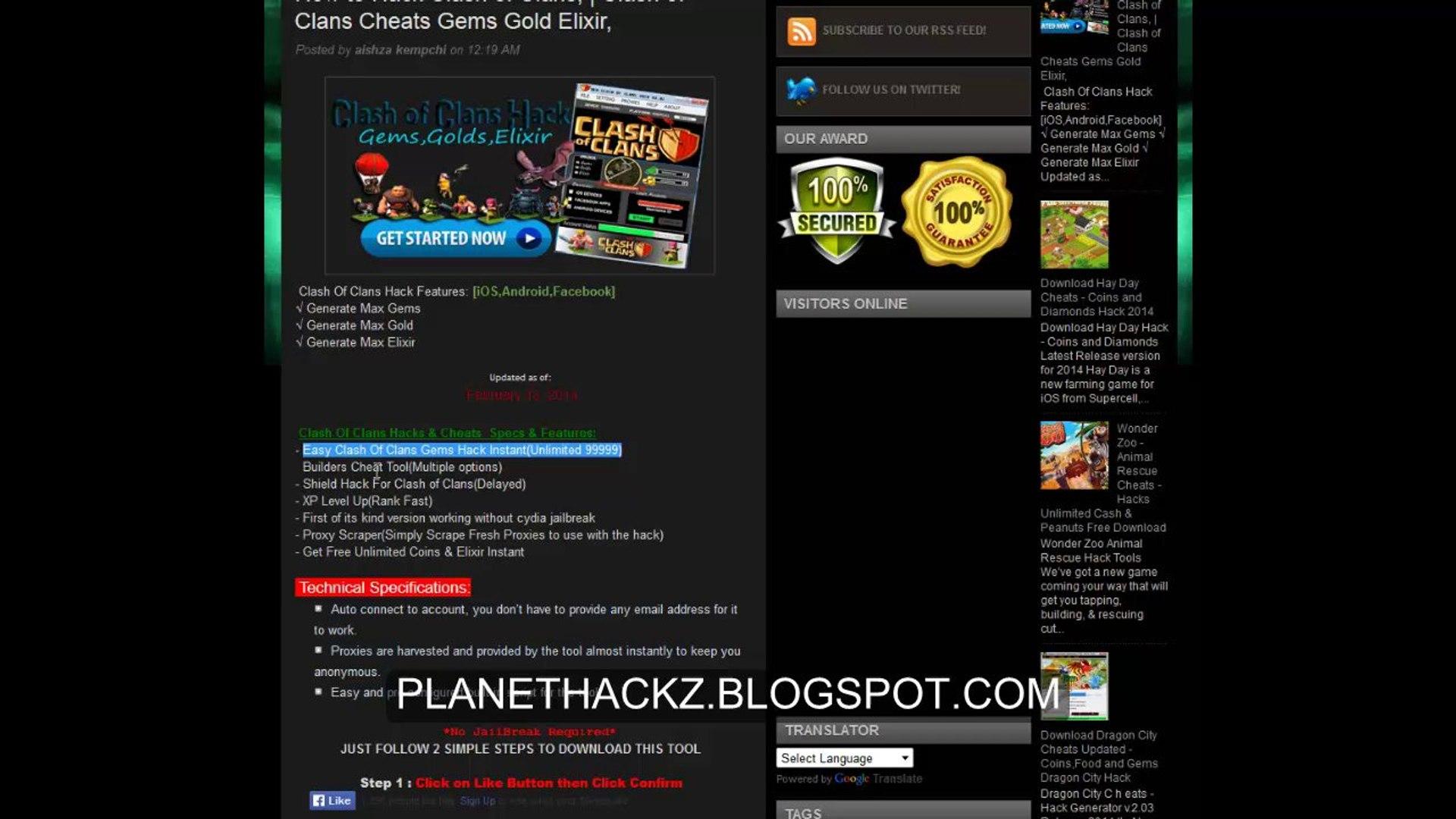 Clash of Clans Glitch GEMS ELIXER GOLD Cheat