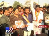 Tomatoes thrown on couples by Bajrang Dal workers on Valentine's Day, Ahmedabad - Tv9 Gujarati