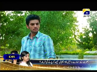 Meri Zindagi Hai Tu - Episode 21 - February 14, 2014 - Part 2