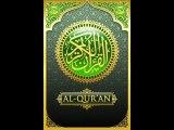 69.Surah Al-Haaqqa سورة الحاقة listen to the translation of the Holy Quran (English)