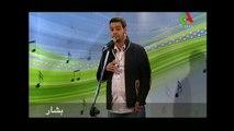 Alhane Wa Chabab 5 - Bechar / 2014  ألحان و شباب بشار