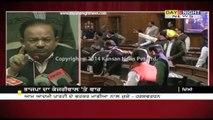 Kejriwal Resignation | Harshvardhan addresses media | Delhi BJP slams Arvind Kejriwal