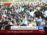 Bakhtawar Bhutto & Bilawal Bhutto Zardari Speech at closing ceremony of Sindh Festival