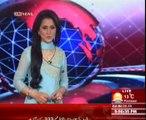 Lahore : Punjab Youth Festival Main Sab Se Bara Parcham Banane Ki Koshish