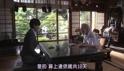 紙之月 第5集 Kami no Tsuki Ep5