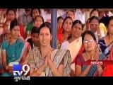 Rahul Gandhi slams BJP at Belgaum rally, Karnataka - Tv9 Gujarati