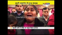 First wife create scene in her husband's second marriage | Fraud groom beaten up in own marriage