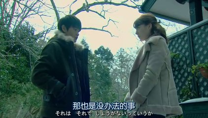 Lost Days 第6集 Lost Days Ep6
