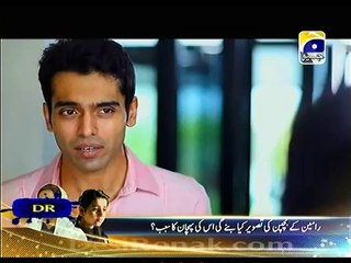 Mann Kay Moti - Episode 36 - February 16, 2014 - Part 1