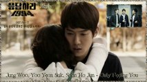 Jung Woo, Yoo Yeon Suk, Sohn Ho Jun - Only Feeling You  Reply1994 OST k-pop [german sub]
