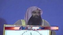SUFISM AUR ISLAM (URDU) - Tauseef Ur Rahman 2