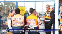 Four killed as bomb hits Egypt bus carrying S. Korean tourists