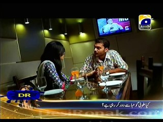 Meri Maa - Episode 105 - February 17, 2014 - Part 1