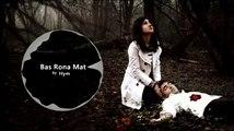 Bas Rona Mat by HYM-Pekistan.com