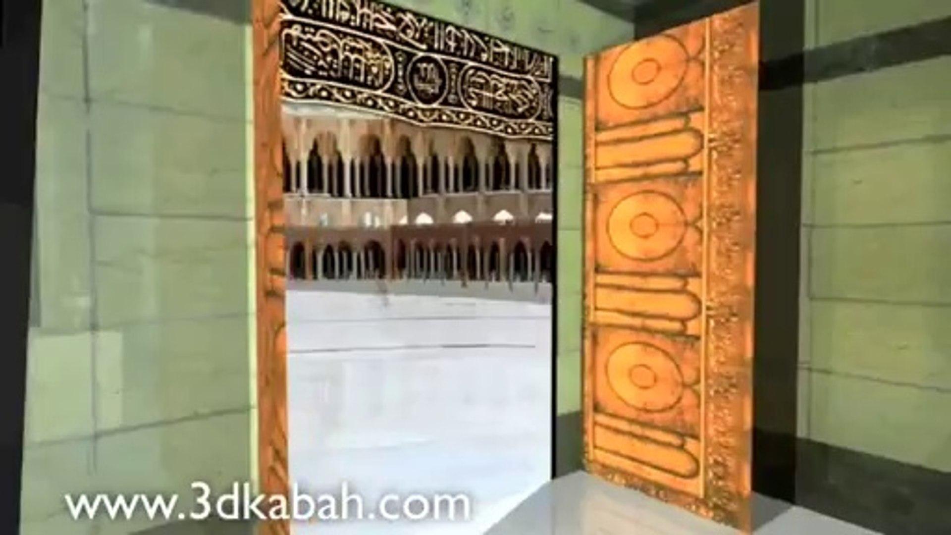 Inside the Kaaba in 3d