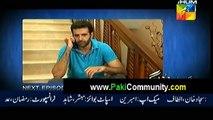 Shab -E-Zindagi Episode 4 p4 - 18th February 2014