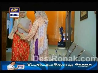 Meri Beti - Episode 20 - February 19, 2014 - Part 1