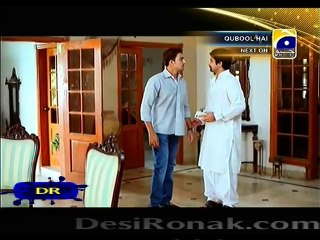Meri Maa - Episode 107 - February 19, 2014 - Part 2