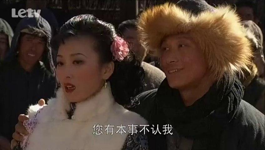 中国地09[高清版]