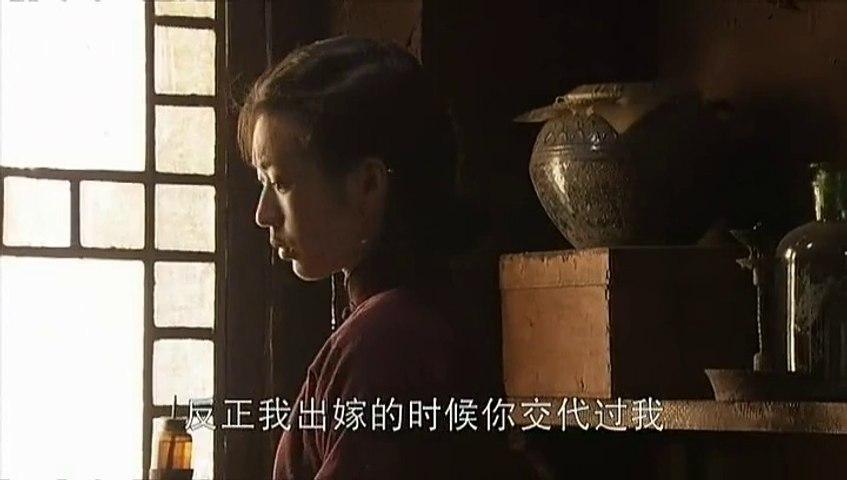 中国地12[高清版]