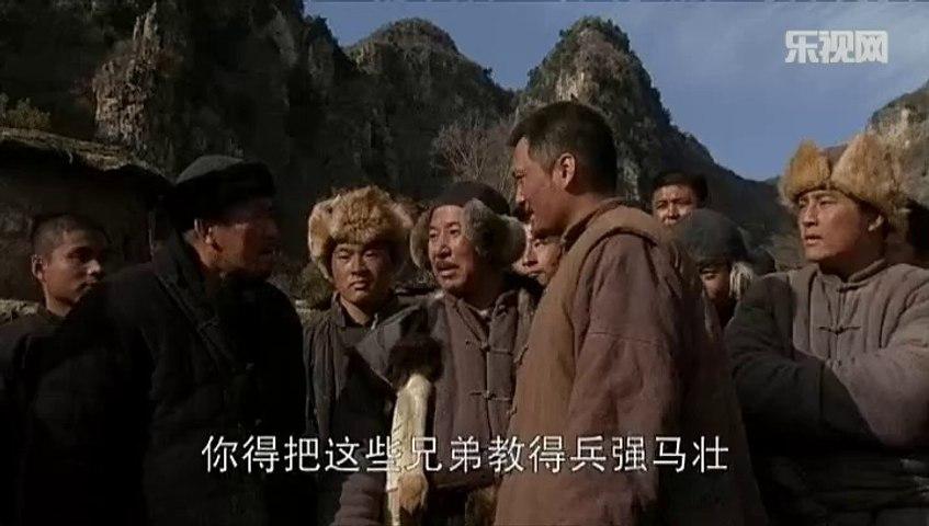 中国地19[高清版]