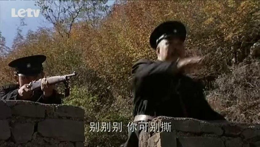 中国地20[高清版]