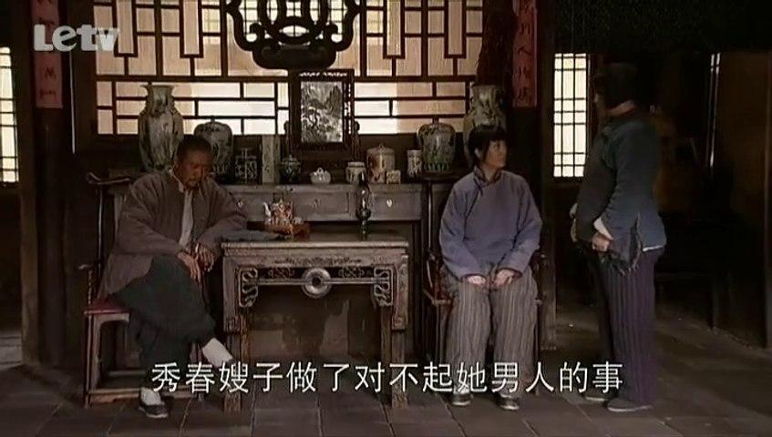 中国地21[高清版]
