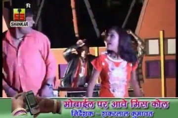 B.P High Ho Gaya || Always Hit Rajasthani Folk Song ||