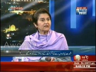 News Night with Neelum Nawab - 20th February 2014
