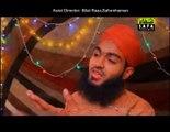 Naat Online : Sohnray Nabi Aaya Official Video Naat by Hafiz Sajid Qadri - New Naat [2014]