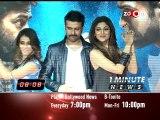 Bollywood News in 1 minute 20/02/14 | Salman Khan, Alia Bhatt, Shilpa Shetty & others