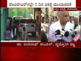 TV9 Breaking: Rebel Star Ambareesh 'Hospitalized' after Found Problems in Breathing and Severe Chest Pain